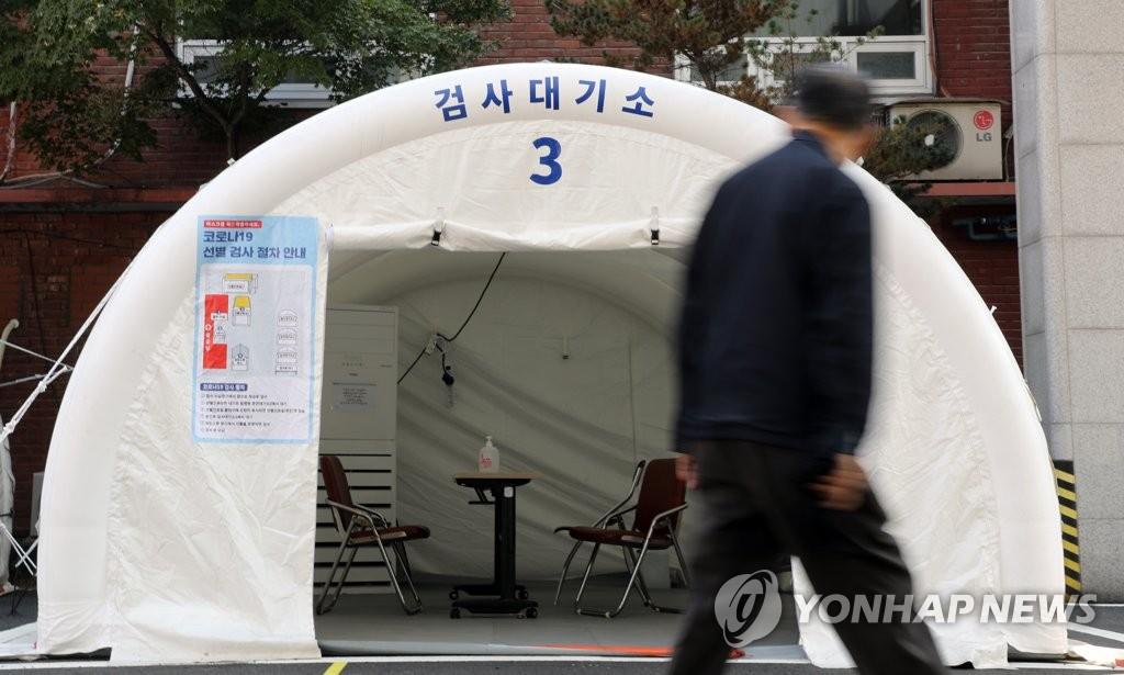 詳訊:南韓新增58例新冠確診病例 累計25333例