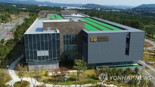 韓多家醫療機構擬入駐濟州健康旅遊城