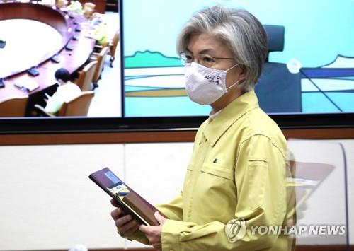 韓外長:朝鮮南侵是無法否認的歷史事實