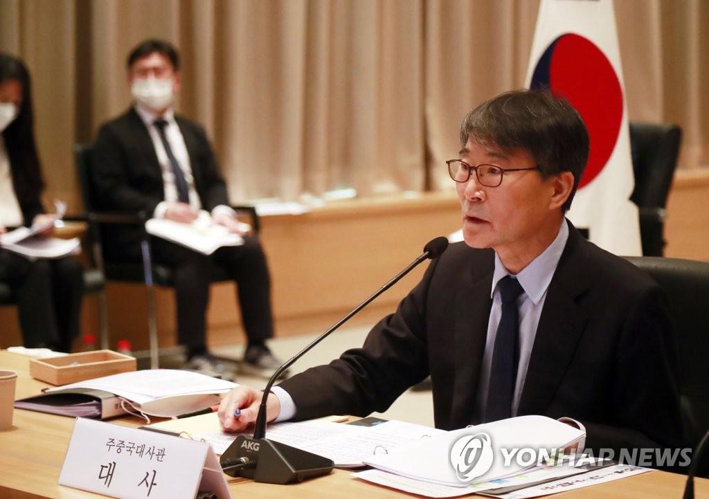 詳訊:韓駐華大使就防彈周邊在華被停郵與中方溝通
