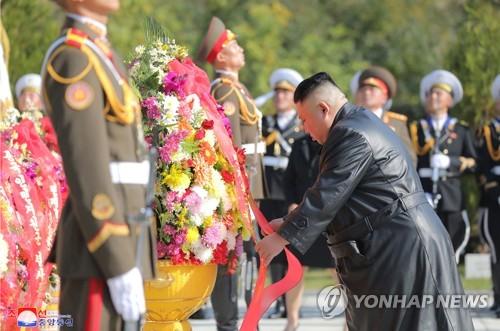 金正恩參謁中國人民志願軍烈士陵園