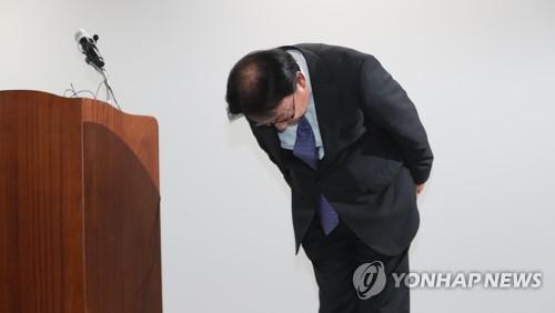 CJ大韓通運就快遞員死亡道歉