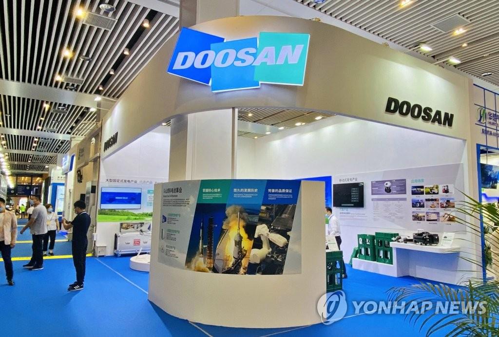 南韓鬥山參加中國氫能產業大會