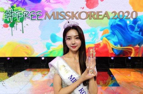 2020南韓小姐冠軍