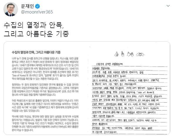 朝鮮外務省:東海是朝鮮大海固有名稱