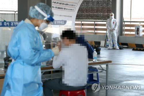 詳訊:南韓新增61例新冠確診病例 累計25836例