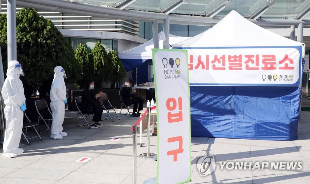 詳訊:南韓新增119例新冠確診病例 累計25955例