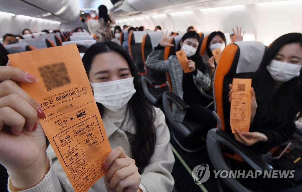 韓免著陸旅遊飛行產品6個月接待旅客1.6萬人