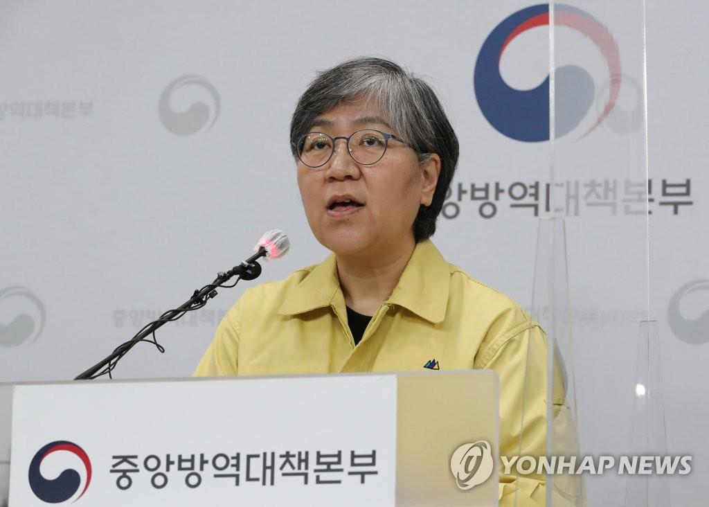 韓防疫部門:新冠抗體可存續至少4個月