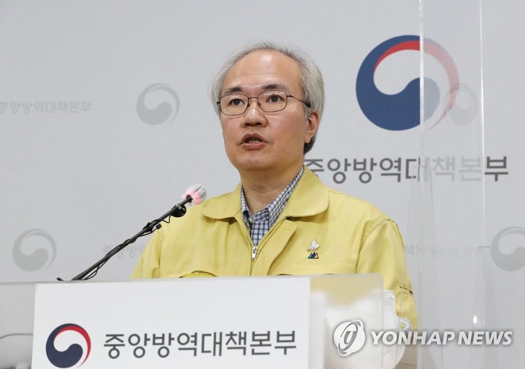 南韓考慮將新冠自檢試劑盒用於防疫