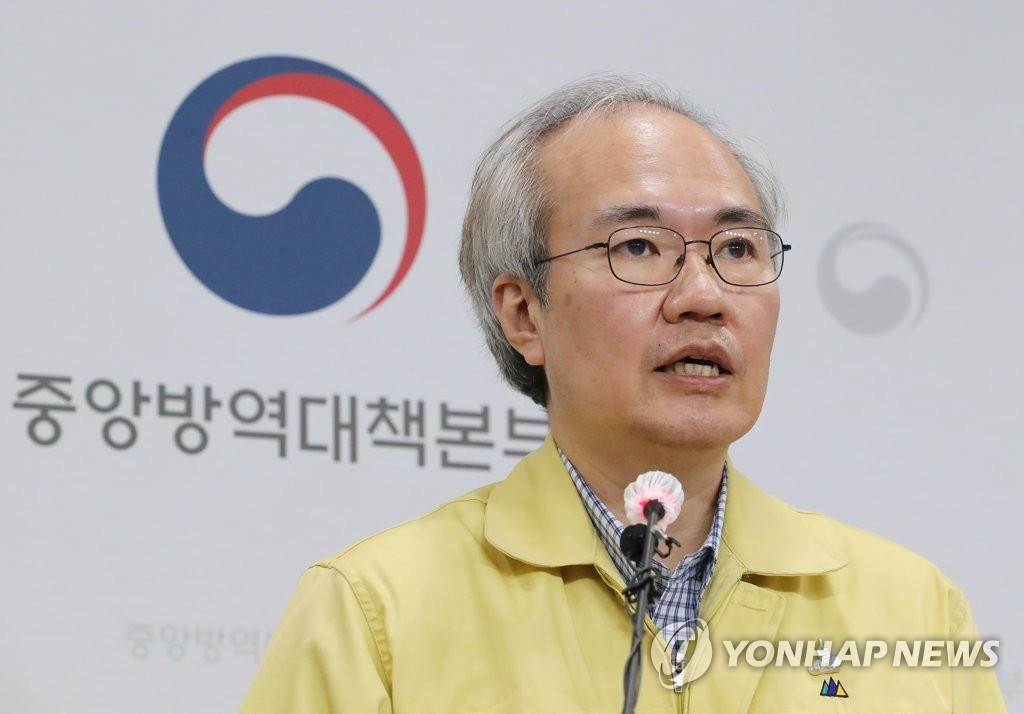 資料圖片:南韓中央防疫對策本部第二副本部長權埈鬱 韓聯社