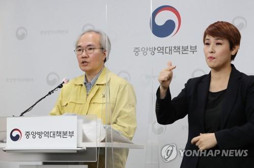 韓防疫部門:集體感染多發防疫工作現危機