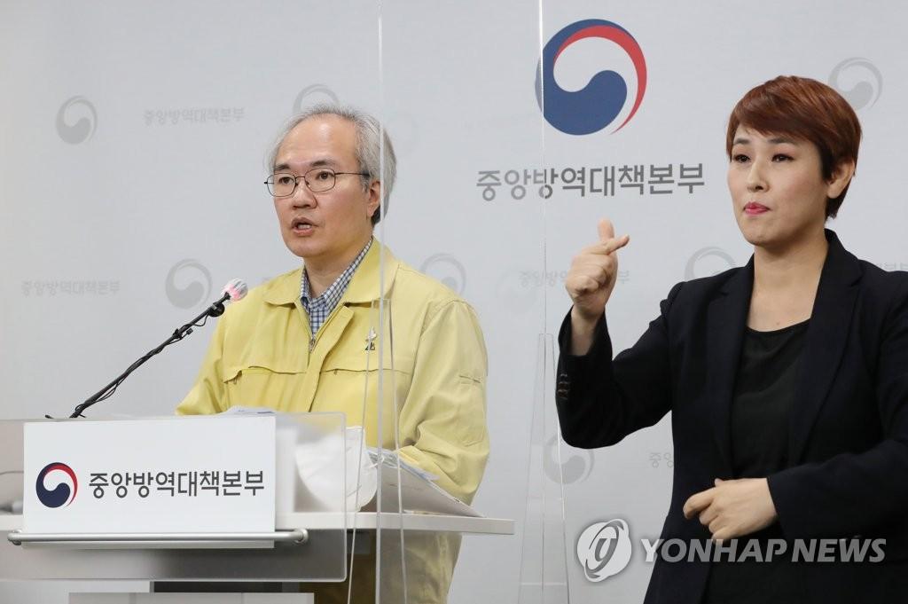 資料圖片:南韓中央防疫對策本部第二副本部長權埈鬱(左)在記者會上發言。 韓聯社