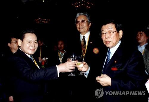 李健熙任IOC委員舊照