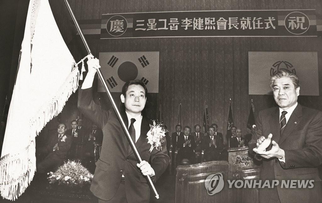 三星李健熙去世 任內公司總市值漲近350倍