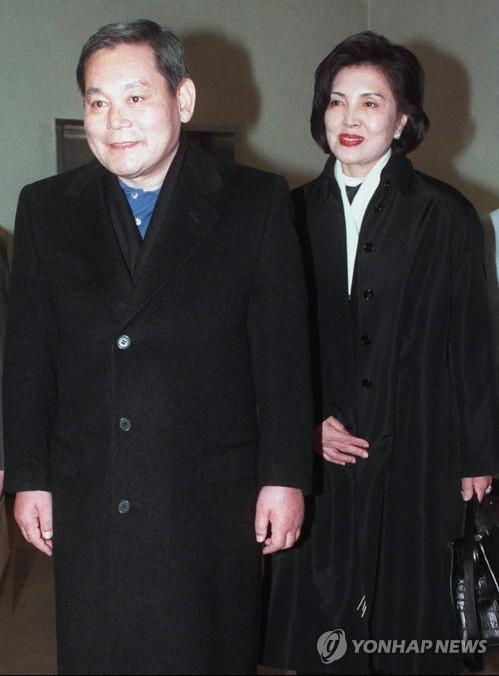 李健熙和夫人洪羅喜