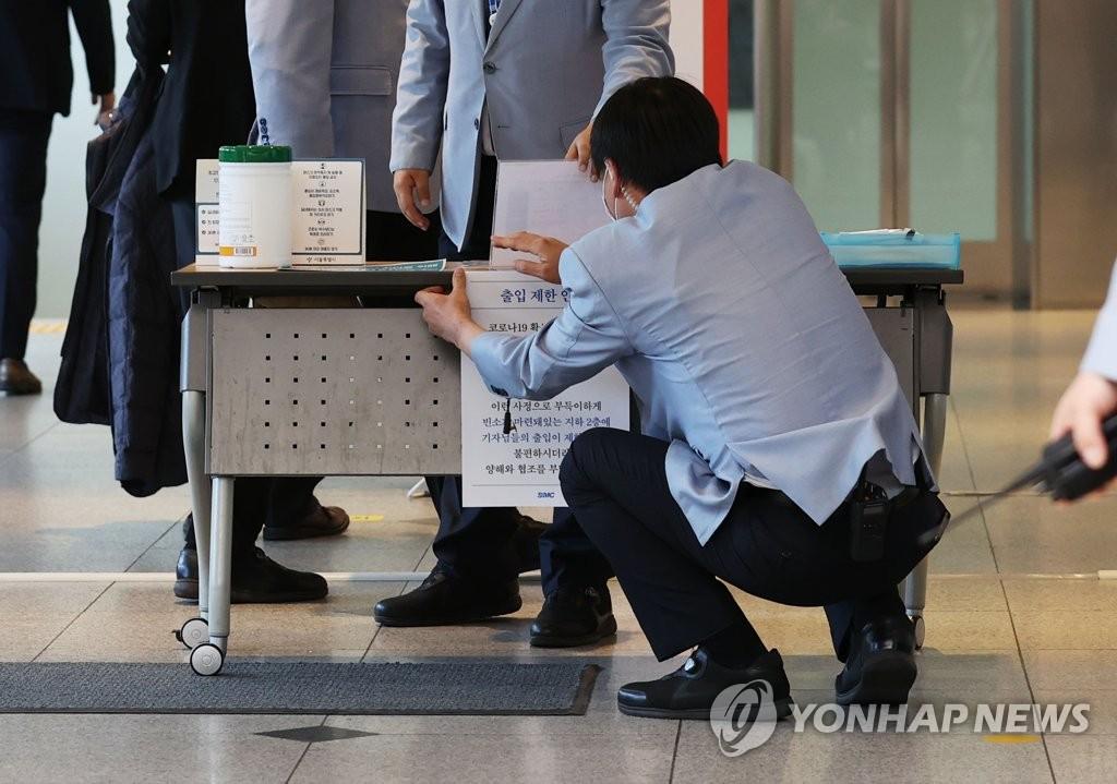 10月25日,在設于三星首爾醫院的李健熙靈堂,工作人員張貼通告限制出入。 韓聯社