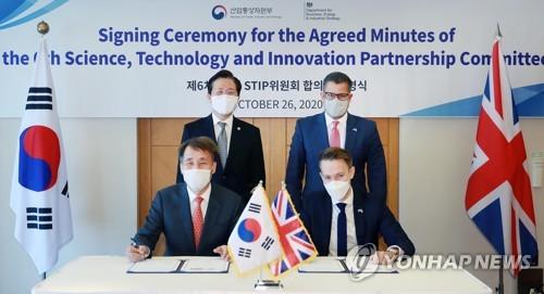 韓英共商科技創新合作