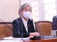 詳訊:韓外長稱朝鮮南侵是無法否認的歷史事實