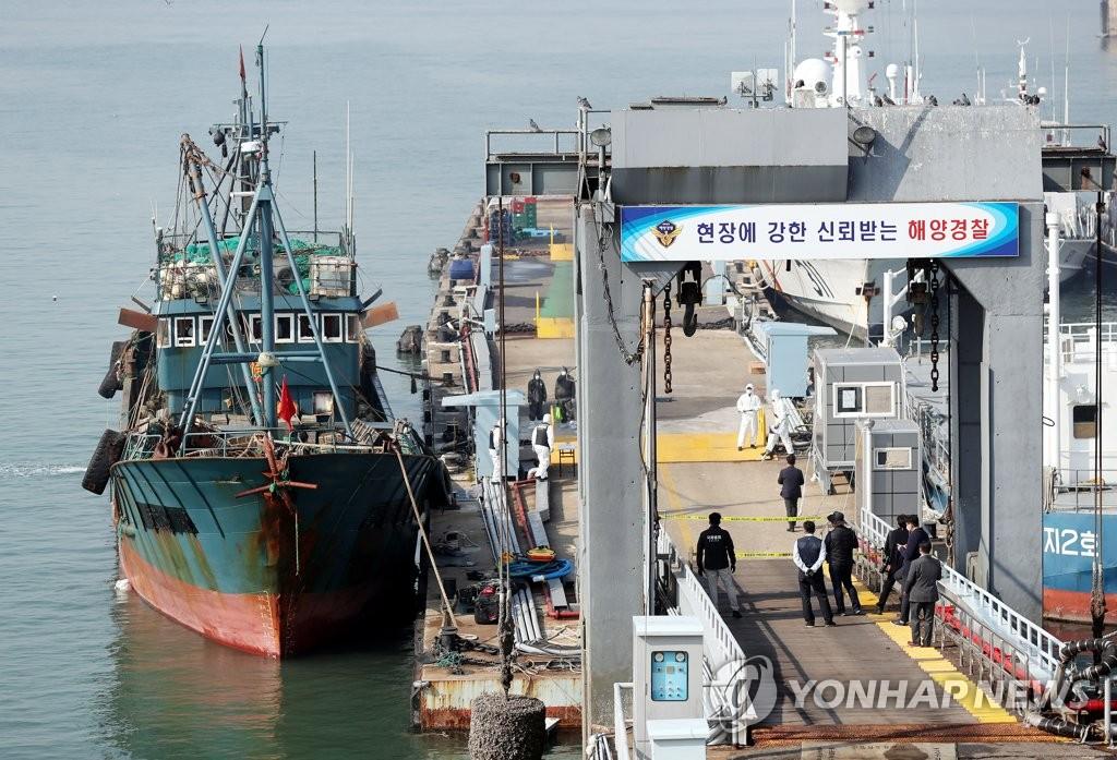 韓漁民呼籲韓中討論解決中國漁船非法捕撈問題
