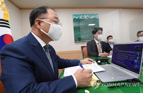 南韓面向外國駐韓使領館舉辦經濟說明會