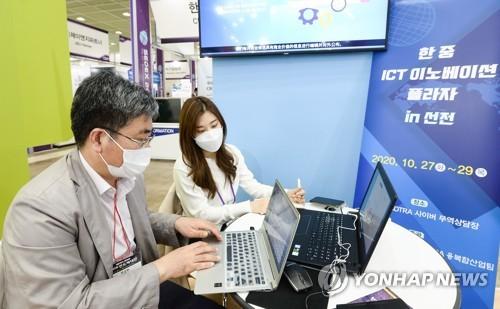 在華韓企份額利潤銷售全亮紅燈