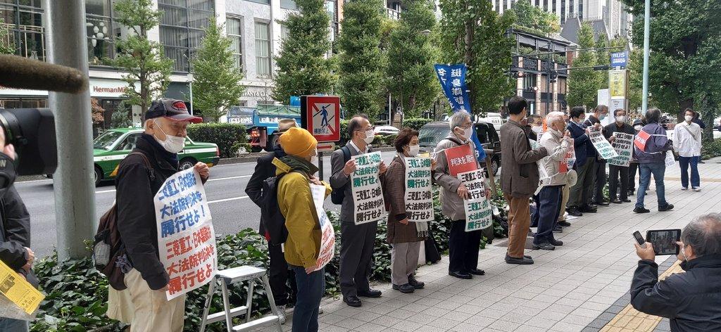 日本戰犯企業不服查封在韓財產被駁回