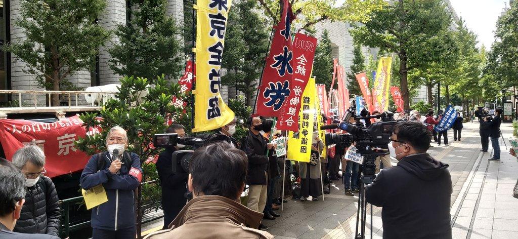 韓二戰勞工索賠案涉案日企不服財產扣押令上訴
