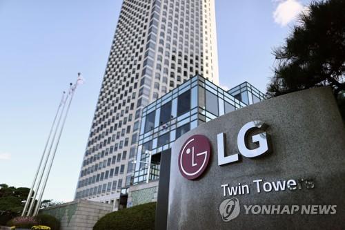 LG電子重組海外生產線提高競爭力