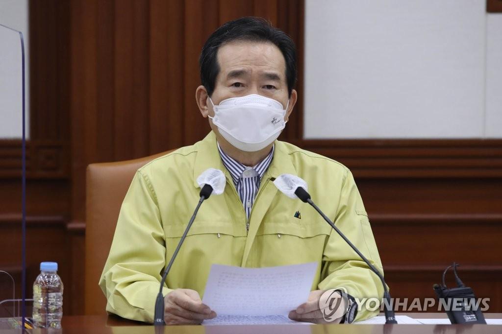 韓總理宣佈調整保持社交距離措施級別
