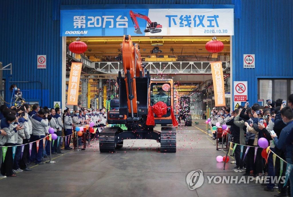 鬥山工程機械去年在華銷量創十年來最高
