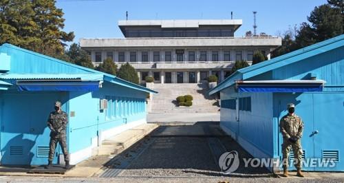 韓朝邊境板門店共同警備區參觀項目下周重啟