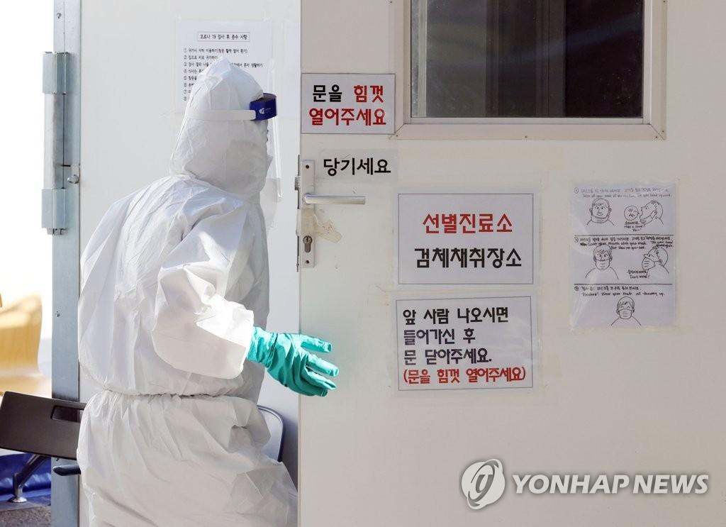 韓明啟動新版防疫機制 響應等級暫維持1級