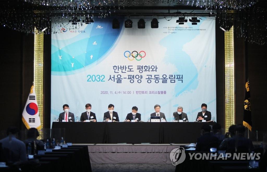 首爾市向IOC提交韓朝合辦2032奧運建議書
