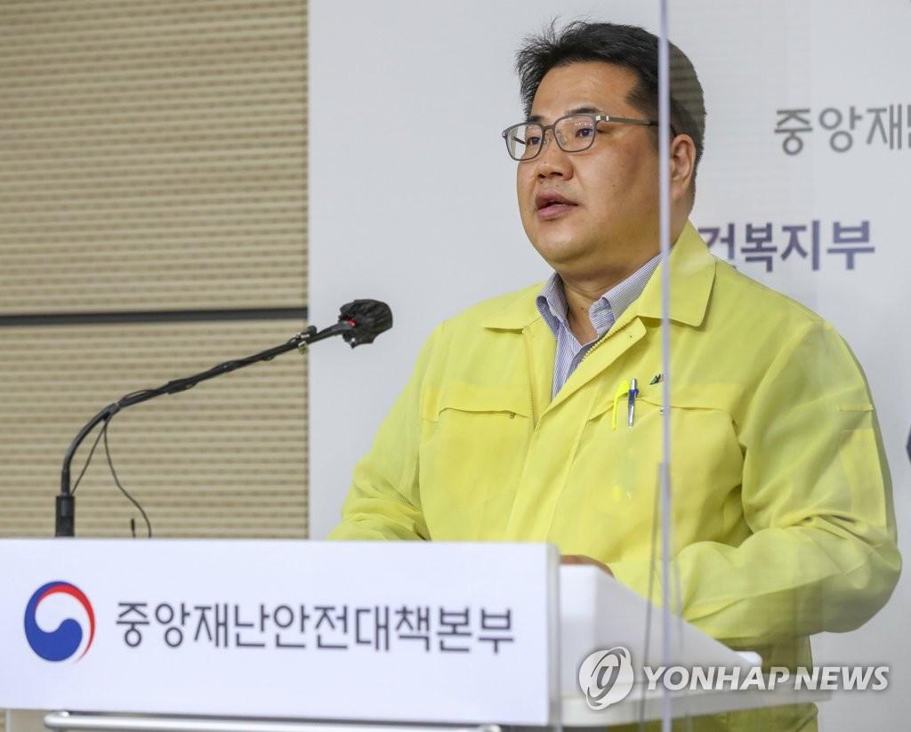 南韓近一週日均新增近百例 防疫或升級