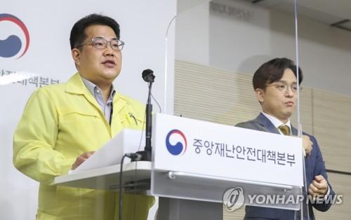 南韓月內發佈新冠疫苗接種順序