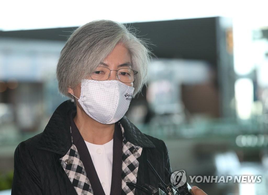 詳訊:韓外長康京和啟程赴美為鞏固雙邊關係謀求契機