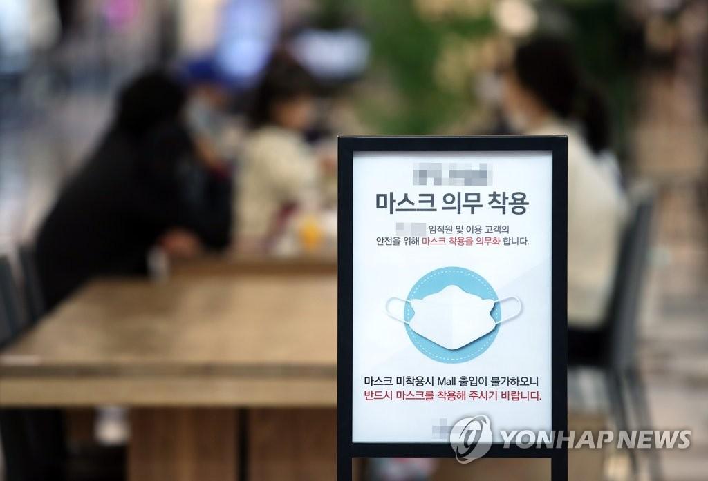 韓政府:若疫情持續擴散首都圈防疫響應或上調