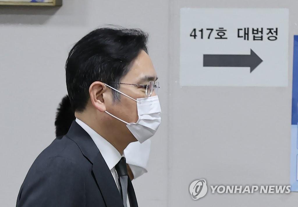 三星電子副會長李在鎔出席行賄案重審