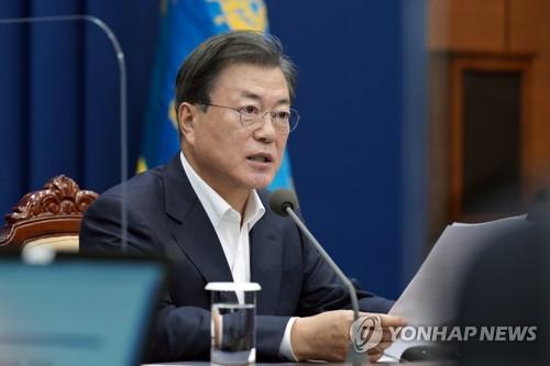文在寅將出席東盟與韓中日領導人會議