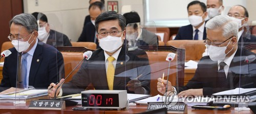 韓防長:朝居民越境事件不屬於邊防失守