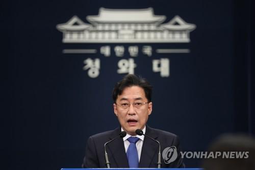 韓青瓦臺積極評價美英邀請韓方參與G7峰會