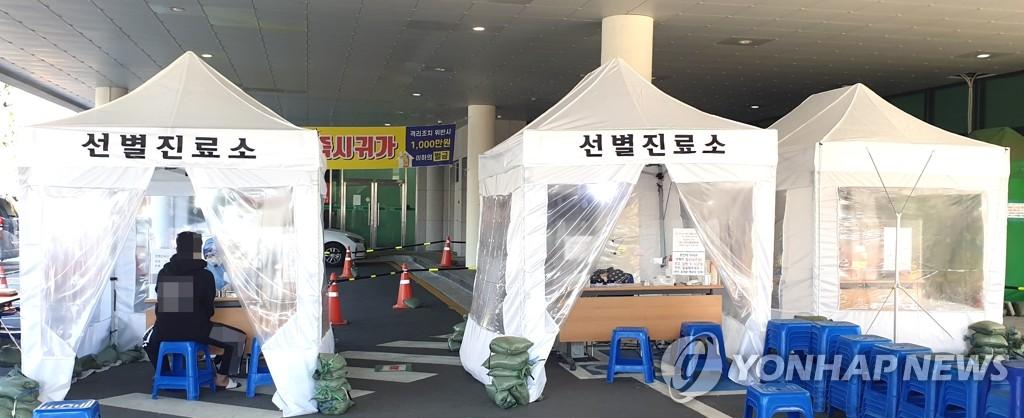 資料圖片:穿上冬裝的新冠篩查站 韓聯社
