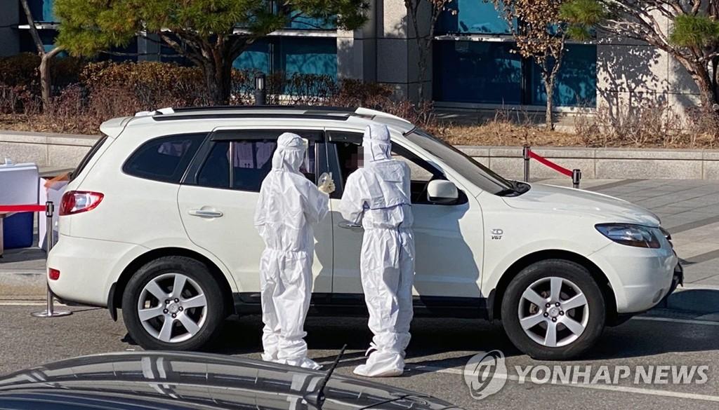 韓聯參出現首例新冠確診病例