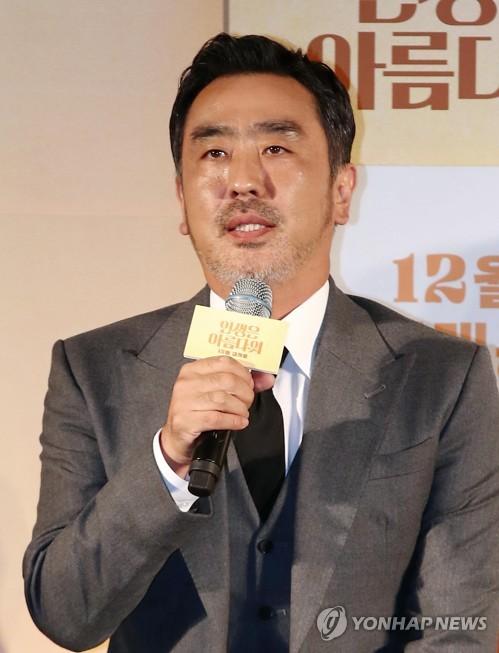 演員柳承龍