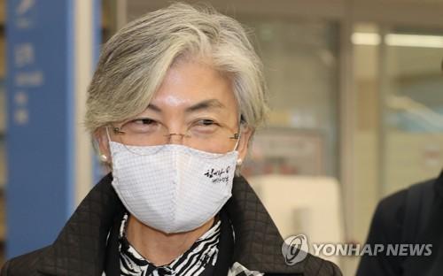 韓外長結束美國之行回國