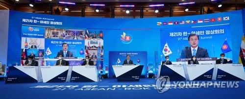 文在寅今線上出席南韓-湄公河國家峰會