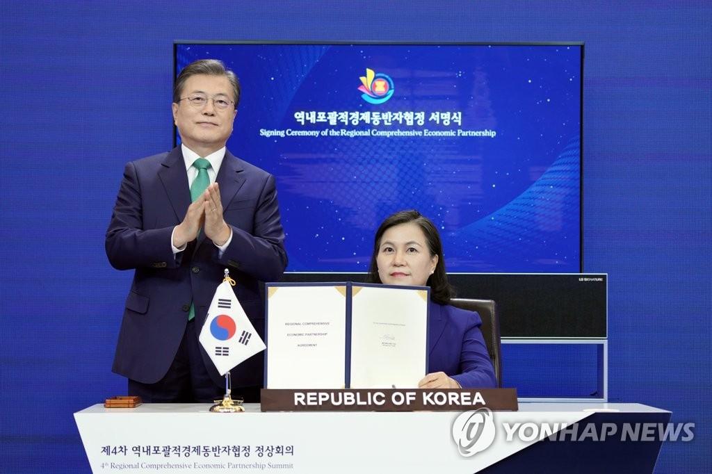 文在寅:RCEP將為多邊主義和自由貿易貢獻力量