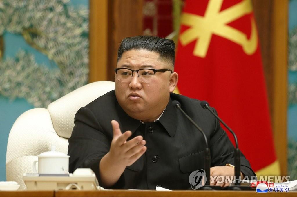 金正恩時隔25天公開露面 主持政治局會議