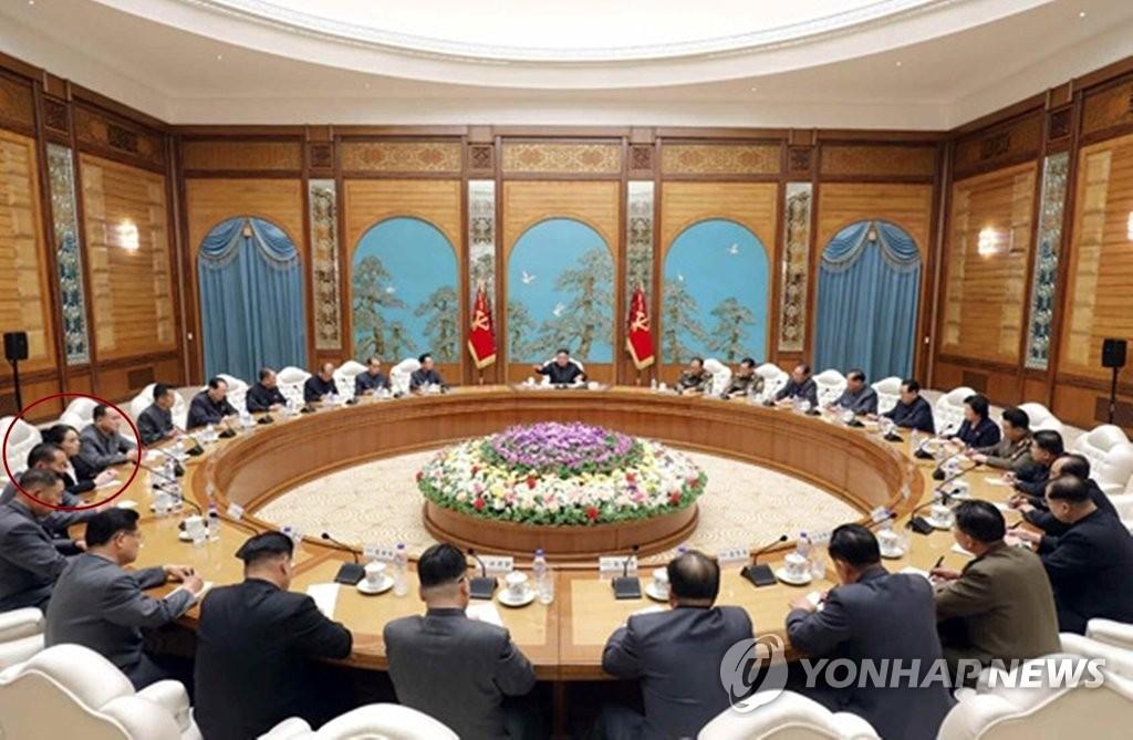 《勞動新聞》11月16日報道稱,朝鮮15日舉行勞動黨第7屆中央委員會第20次政治局擴大會議。 韓聯社/《勞動新聞》官網截圖(圖片僅限南韓國內使用,嚴禁轉載複製)